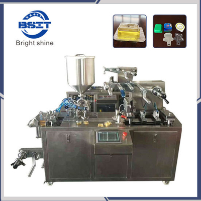 Dpp-80 Best Quality New Model Oliva Oil Liquid Blister Packaging Machine