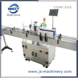 Vertical Automatic Round Bottle Sticker Labeling Machine