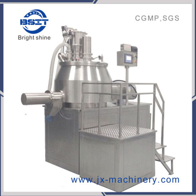 Lm Series High Speed Mixer Granulator Machine with GMP