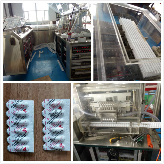 Automatic Pharmaceutical Machinery Suppository Filling Sealing Machine (ZS-U)