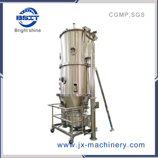 FL-60 Fluid Bed Granulator Machine with GMP