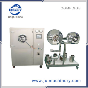 Lab Small Capacity Tablet Pill Film Coating Machine (coating pan interchangable)