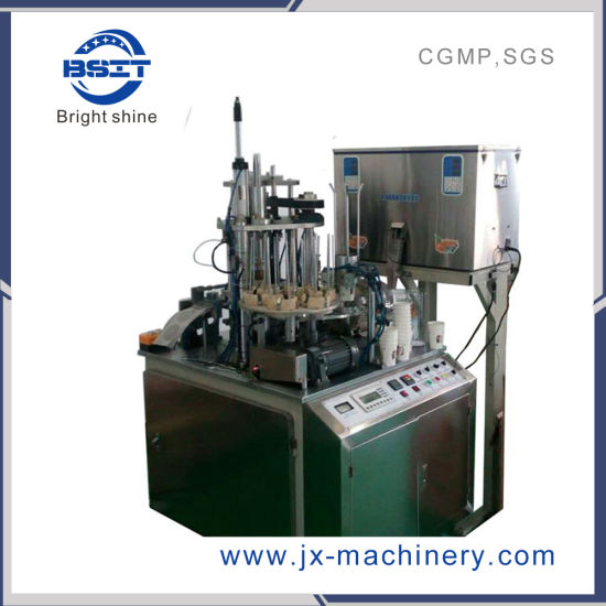 BS-899 Automatical Tea Hidden Cup Filling Making Packing Machine