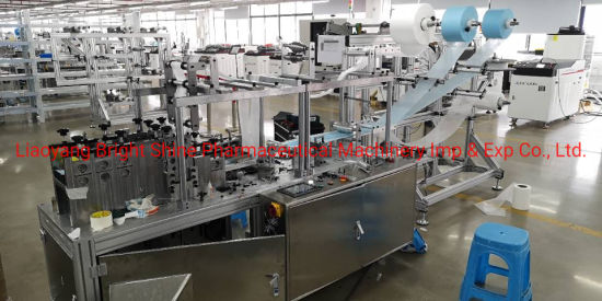 2020 Latest New Design N95 Blank Face Mask Forming Making Machine