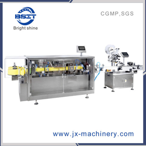 Mini Type Jam Dairy Product Plastic Ampoule Forming Filling Sealing Machine (FFS Machine)